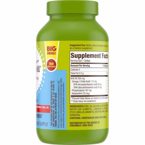 Kroger® Extra Strength MegaKrill Softgels 500mg Perspective: right