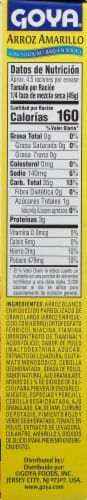 Goya Low Sodium Yellow Rice Perspective: right