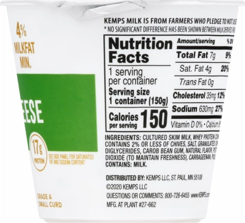 Kemps Chive 4% Cottage Cheese Perspective: right