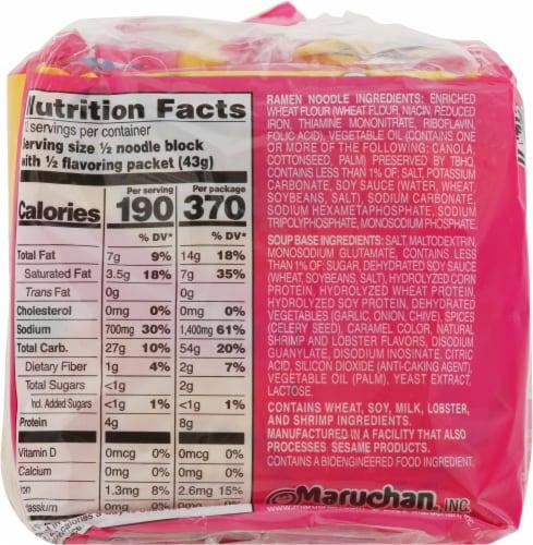 Maruchan Souper 6-Pack Shrimp Ramen Noodles Perspective: right