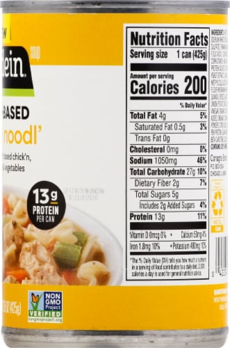 Gardein Vegan Plant-Based Chick'n Noodl' Soup Perspective: right