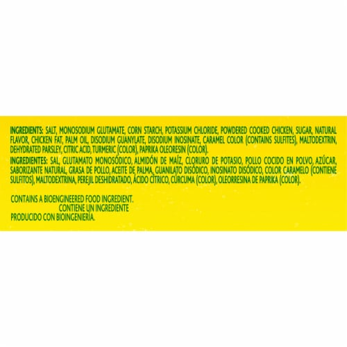 Knorr Chicken Flavor Bouillon Perspective: right