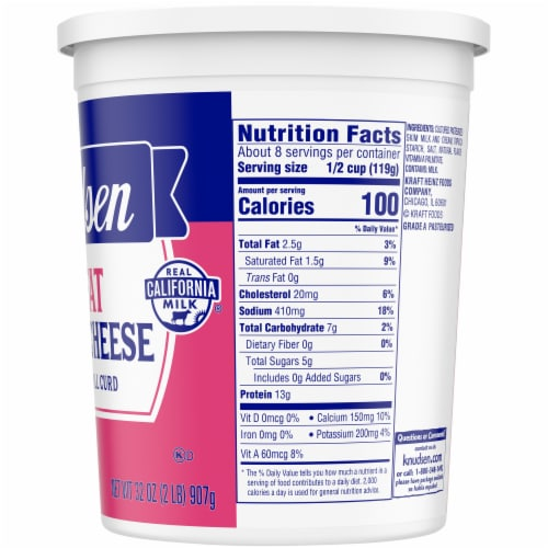 Knudsen Small Curd Lowfat Cottage Cheese Perspective: right