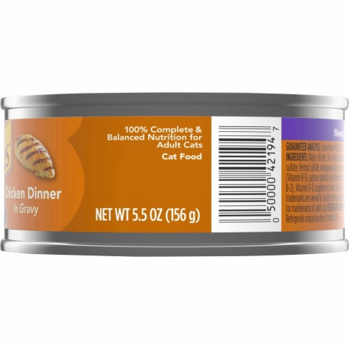 Friskies Meaty Bits Chicken Dinner in Gravy Wet Cat Food Perspective: right