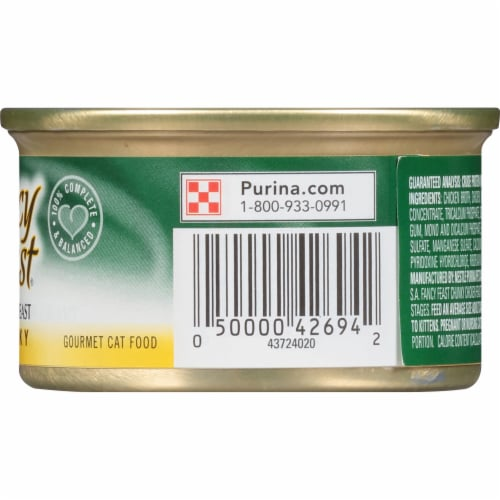 Purina Fancy Feast Chunky Chicken Feast Wet Cat Food Perspective: right