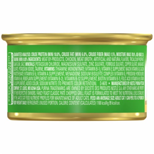 Purina Fancy Feast Classic Pate Chopped Grill Feast Wet Cat Food Can Perspective: right