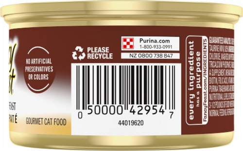 Purina Fancy Feast Classic Pate Tender Beef Feast Wet Cat Food Can Perspective: right