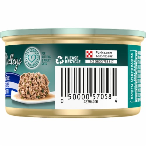 Fancy Feast Medleys Shredded Tuna Fare with Garden Greens Wet Cat Food Perspective: right