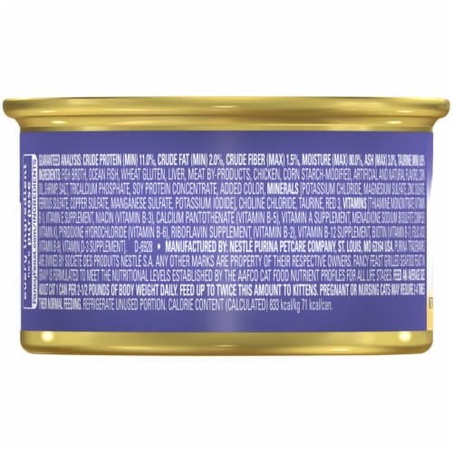 Purina Fancy Feast Grilled Seafood Feast in Gravy Wet Cat Food Can Perspective: right