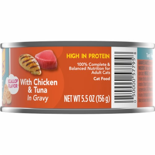 Friskies Tasty Treasures with Chicken Tuna & Cheese in Gravy Adult Wet Cat Food Perspective: right