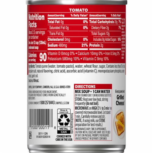 Campbell's® Condensed Tomato Soup Perspective: right