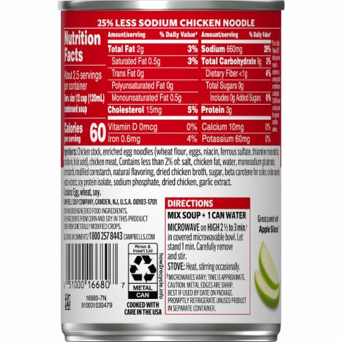 Campbell's® Condensed Reduced Sodium Chicken Noodle Soup Perspective: right