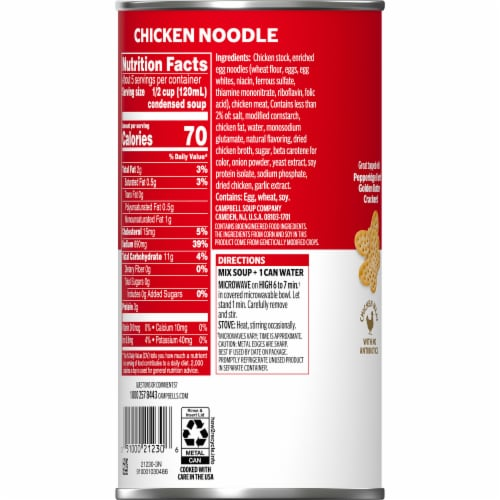 Campbell's Chicken Noodle Condensed Soup Family Size Perspective: right