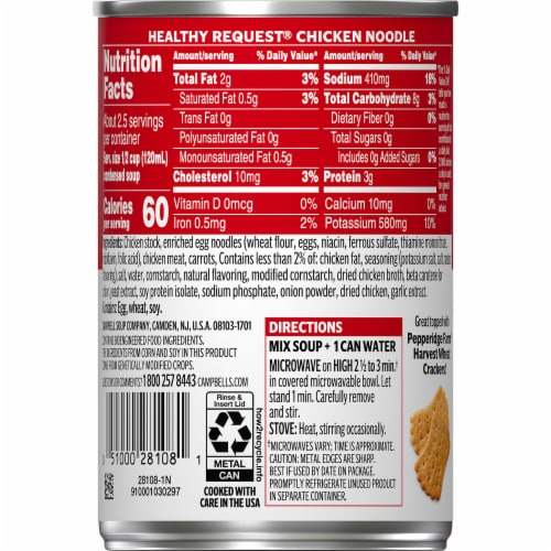 Campbell's® Condensed Healthy Request Chicken Noodle Soup Perspective: right