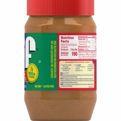 Jif Creamy Peanut Butter Perspective: right