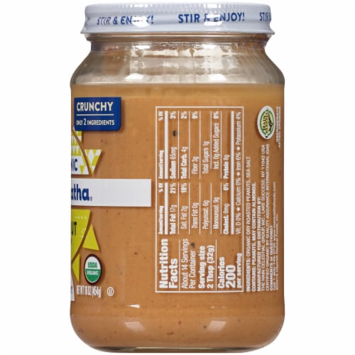 MaraNatha Crunchy Roasted Peanut Butter Perspective: right