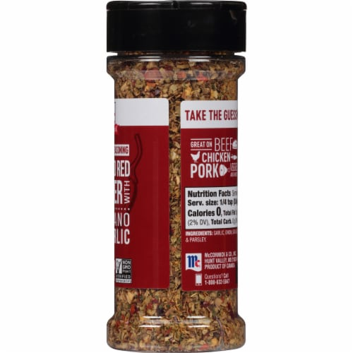 McCormick Red Crushed Pepper with Oregano and Garlic All Purpose Seasoning Shaker Perspective: right