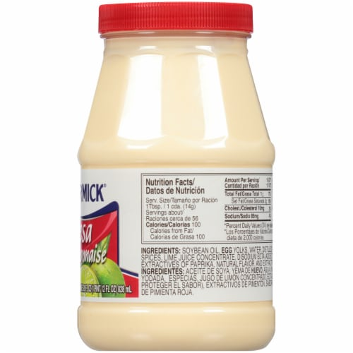 McCormick Mayonesa Mayonnaise with Lime Perspective: right