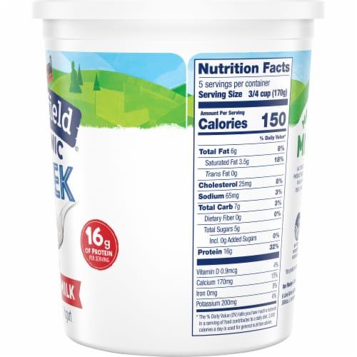 Stonyfield Organic Plain Whole Milk Greek Yogurt Perspective: right