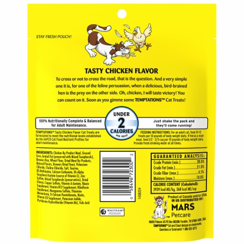 Temptations™ Classic Tasty Chicken Flavor Cat Treats Pouch Perspective: right