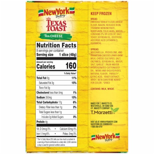 New York Bakery Real Cheese Texas Toast 8 Count Perspective: right