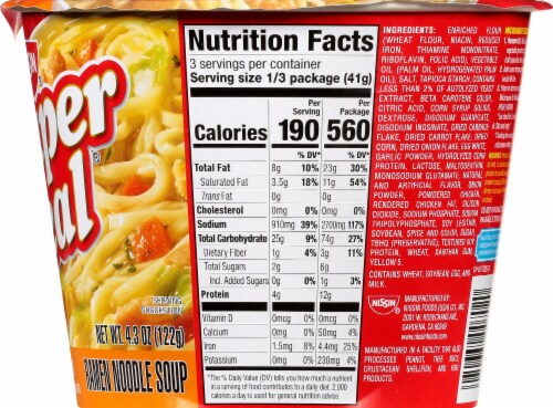 Nissin Souper Meal Chicken Flavor with Vegetable Medley Ramen Noodle Soup Perspective: right