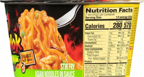 Nissin Hot & Spicy Fire Wok Sizzlin' Rich Pork Stir Fry Perspective: right