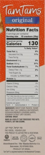 Manischewitz Tam Tams Original Snack Crackers Perspective: right