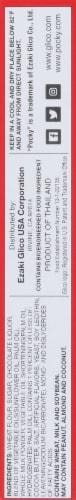 Glico Pocky Chocolate Cream Sticks Perspective: right