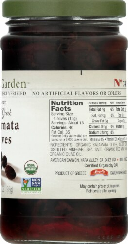 Jeff's Naturals Organic Pitted Greek Kalamata Olives Perspective: right