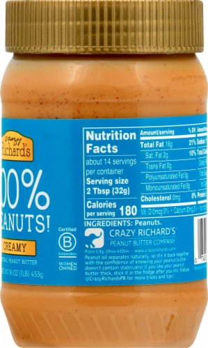 Crazy Richard's Creamy Peanut Butter Perspective: right