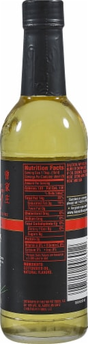 House of Tsang Stir-Fry Oil Perspective: right