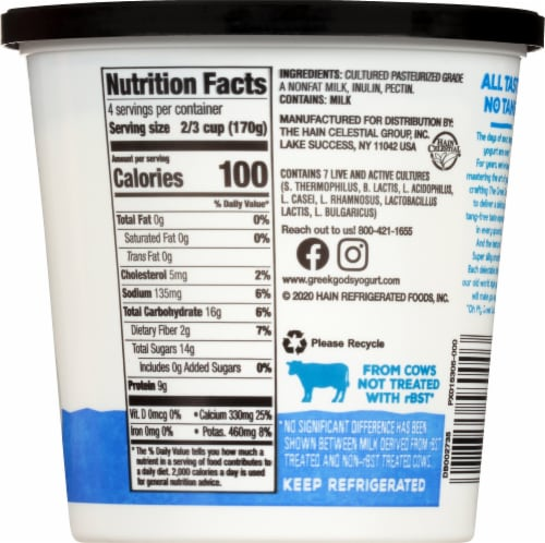 The Greek Gods Plain Nonfat Greek Yogurt Perspective: right