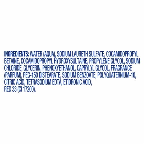 Suave Kids Strawberry Blast Body Wash Perspective: right