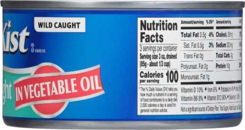StarKist Chunk Light Tuna in Vegetable Oil Perspective: right
