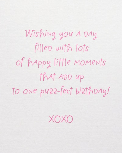 American Greetings #20 Birthday Card (Smiles) Perspective: right