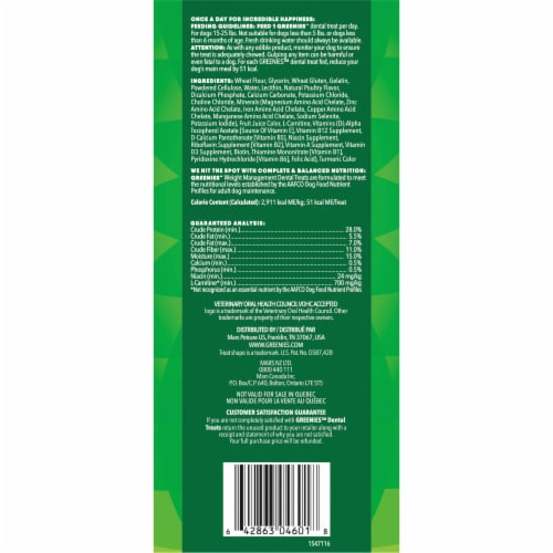 Greenies Weight Management Petite Dog Dental Treats Perspective: right