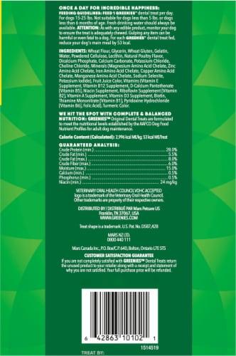 Greenies Original Petite Dog Dental Treats Value Pack Perspective: right