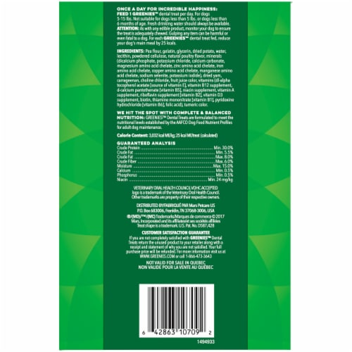 Greenies Grain Free Teenie Dog Dental Treats Value Pack Perspective: right