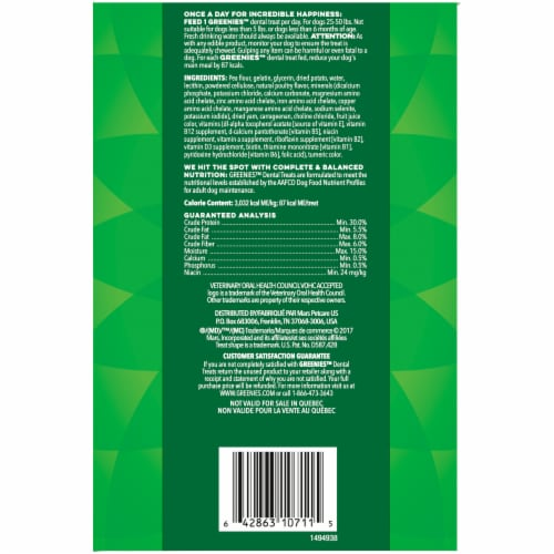 Greenies Grain Free Regular Dog Dental Treats Value Pack Perspective: right