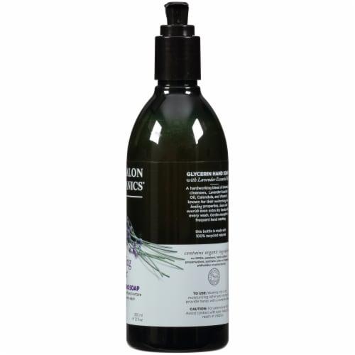 Avalon Organics Lavender Liquid Soap Perspective: right
