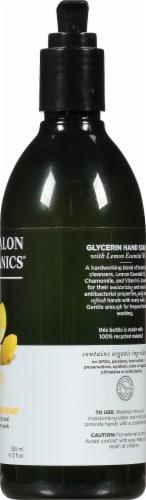Avalon Organics Lemon Verbena Liquid Soap Perspective: right