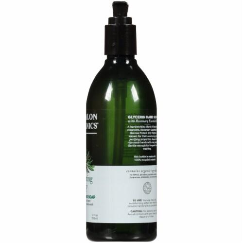 Avalon Organics Rosemary Liquid Hand Soap Perspective: right