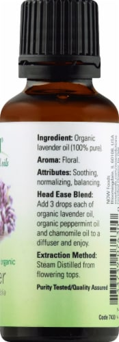 NOW Foods  Organic Essential Oils Lavender Perspective: right