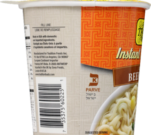 Tradition Beef Style Instant Noodle Soup Perspective: right