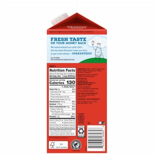 Horizon Organic 1% Lowfat Milk Perspective: right