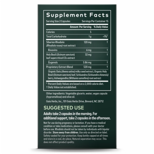 Gaia® Herbs Stress Support Stress Response Herbal Supplement Liquid Capsules Perspective: right