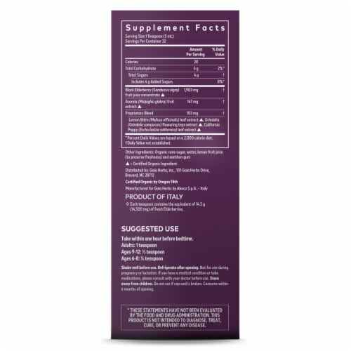 Gaia Herbs Black Elderberry Nighttime Syrup Perspective: right