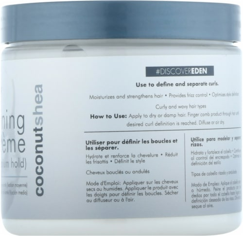 Eden Coconut Shea All Natural Curl Defining Creme Perspective: right