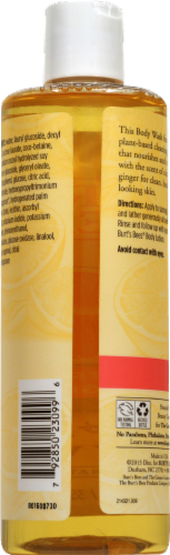Burt's Bees Citrus & Ginger Root Body Wash Perspective: right